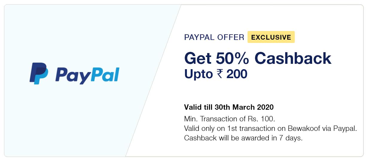 PayPal Offer - Bewakoof.com