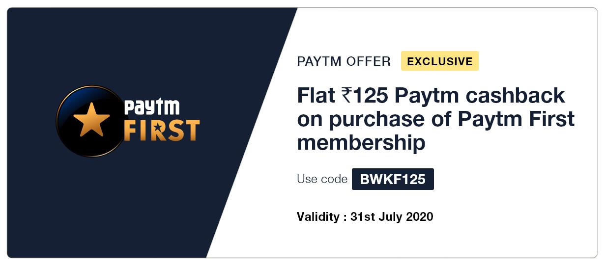 Paytm Offer - Bewakoof.com