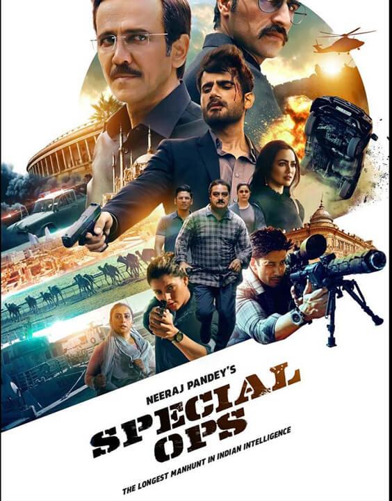Best series to watch - Special Ops   Bewakoof Blog