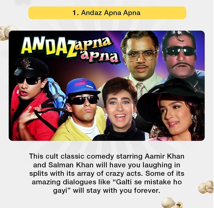 Andaz Apna Apna Movie - Bewakoof.com
