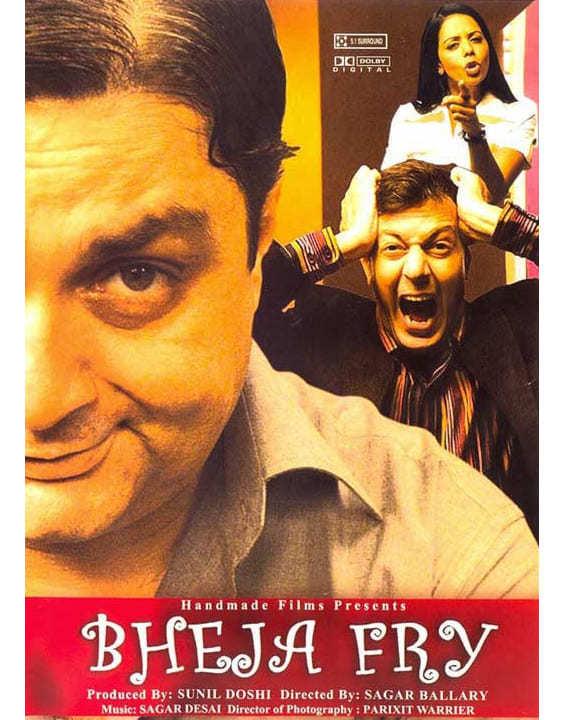 Bheja Fry 2007 - Bollywood Comedy Movies - Bewakoof Blog
