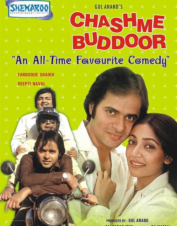 Chashme Buddoor - Bollywood Comedy Movies - Bewakoof Blog