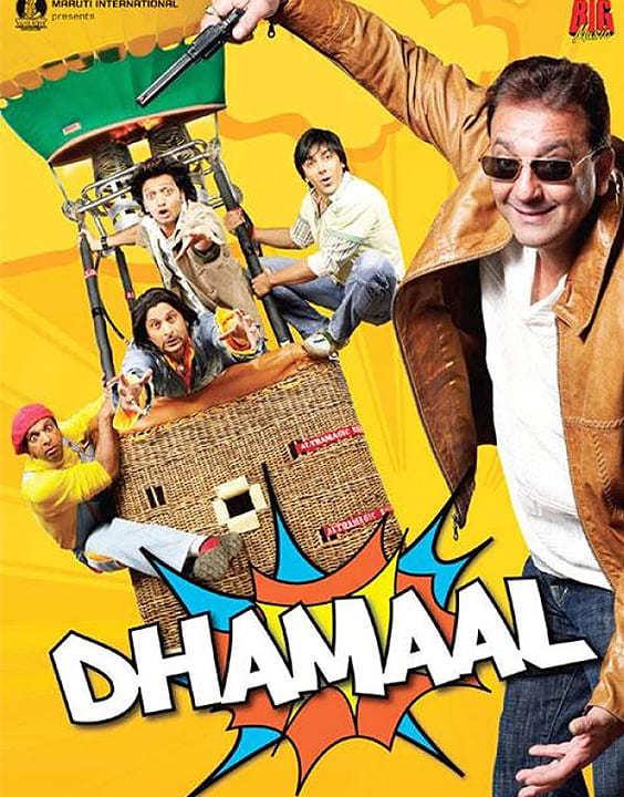 Dhamaal 2007 - Bollywood Comedy Movies - Bewakoof Blog