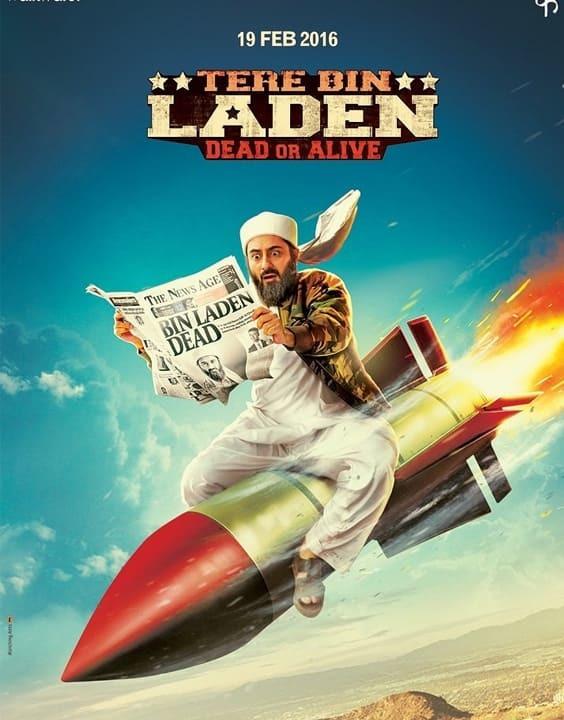 Tere Bin Laden, 2010 - Bollywood Comedy Movies - Bewakoof Blog