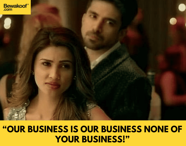 Our Business Is Our Business None of Your Business