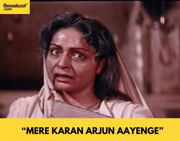 Mere Karan Arjun aayenge - famous bollywood dialogues