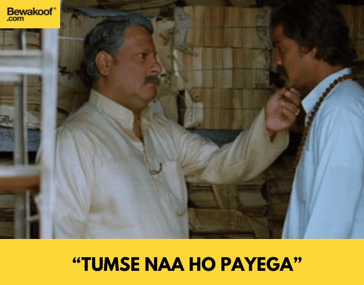 Tumse naa ho payega - famous bollywood dialogues
