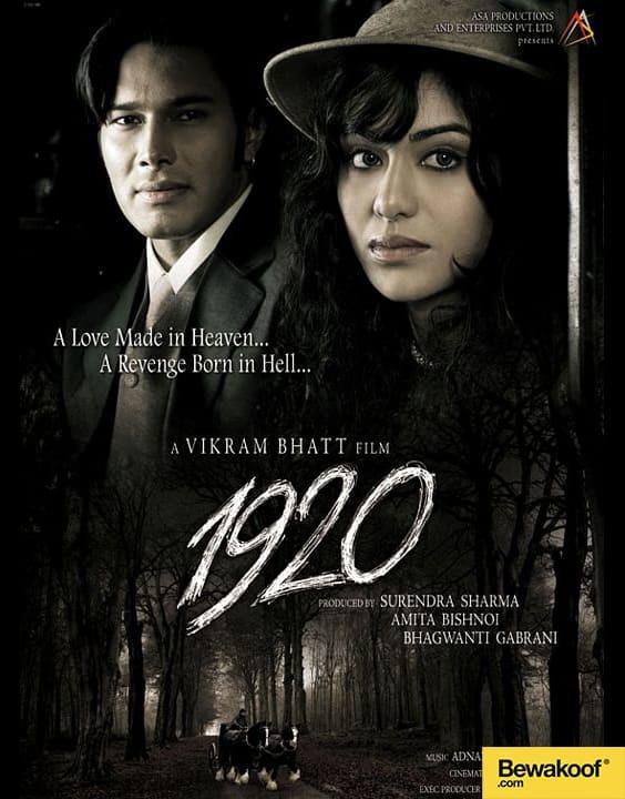 1920 - Hindi Horror Movies - Bewakoof Blog
