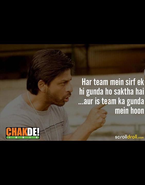 famous bollywood dialogues Har team main bas ek hi gunda ho sakta hai aur iss team ka gunda main hoon!