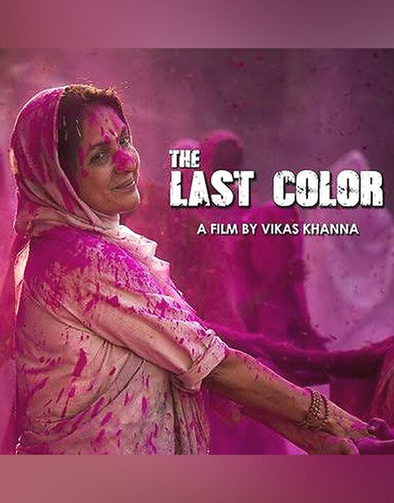 The Last Color | Upcoming Bollywood movies - Bewakoof Blog
